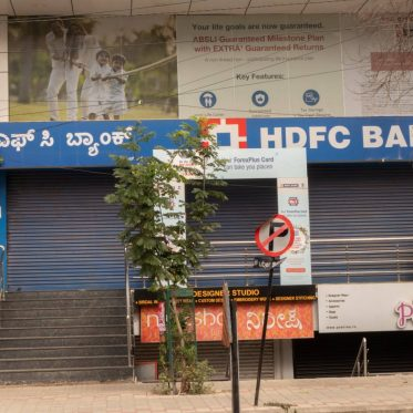 A shoddy succession plan at HDFC Bank